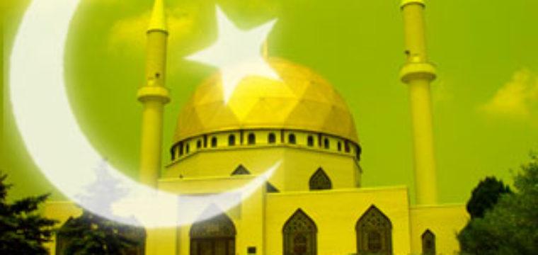 Islam (cenni introduttivi)