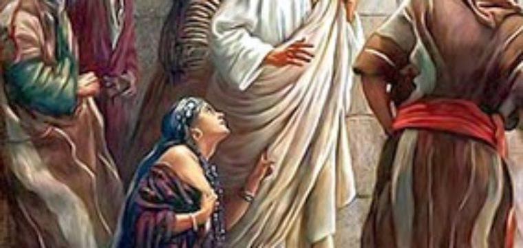 Gesù e la donna cananea